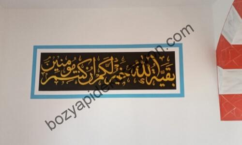 Camii Duvarı Bismillahirrahmanirrahim ve Diğer Dini Yazıları Yazan Nakkaş Tokat