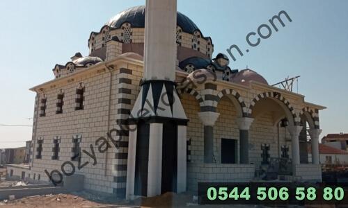 Samsun Camii Dış Duvar Mozaik Desenli Kaplama Fiyatları