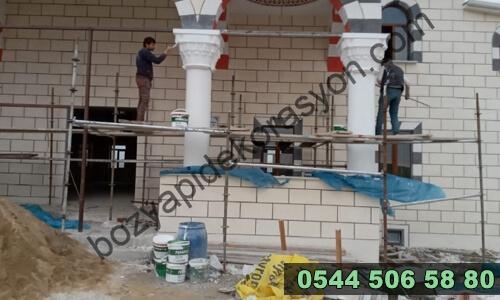 Sivas Camii Mozaikleri Yapan Ustalar