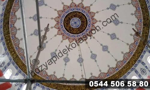 Sivas Camii Süslemesi Fiyatları